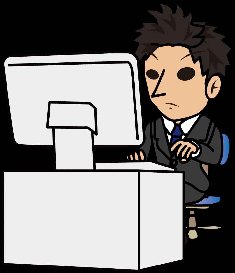 パソコン入力するビジネスマン「とびぃ」