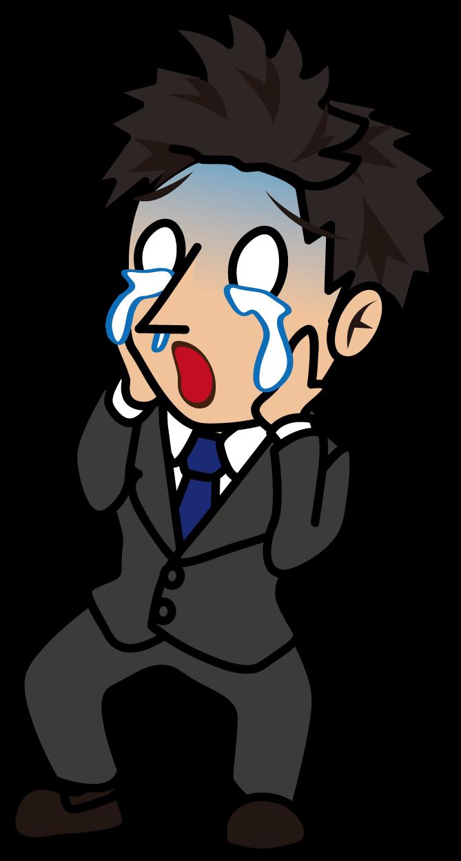 青ざめて大号泣するビジネスマン「とびぃ」