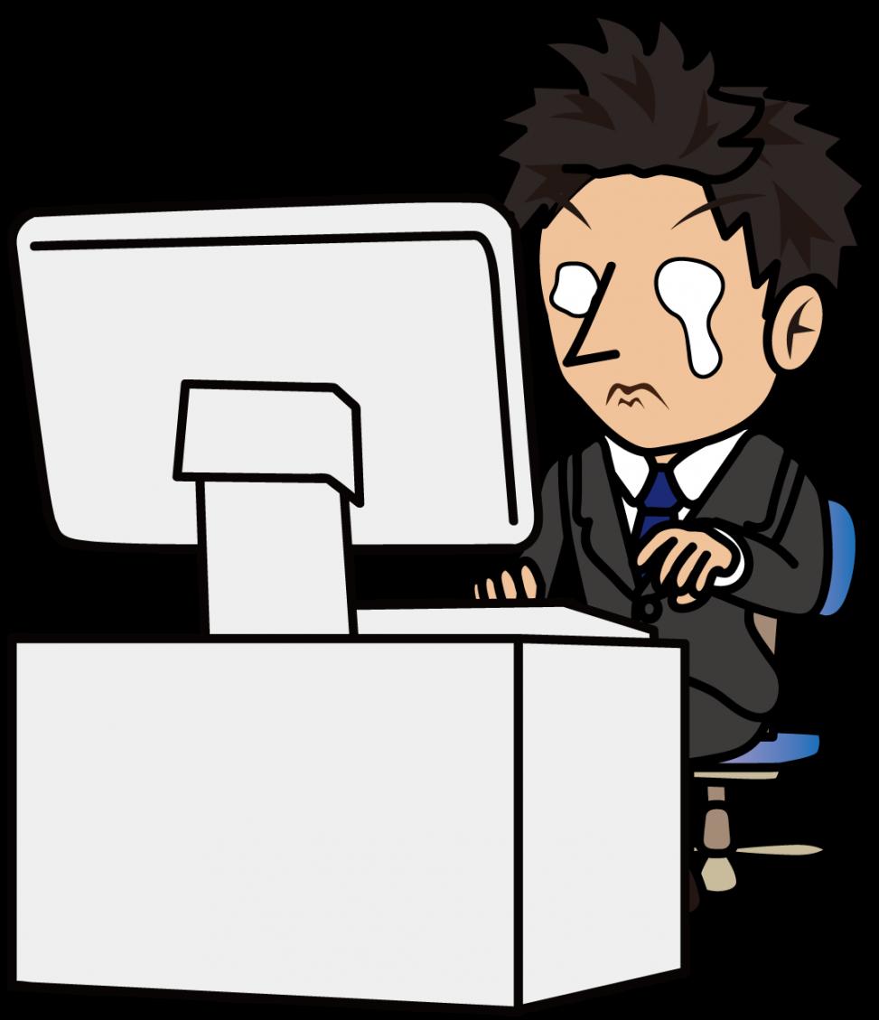 泣きながらパソコン入力する社畜「とびぃ」