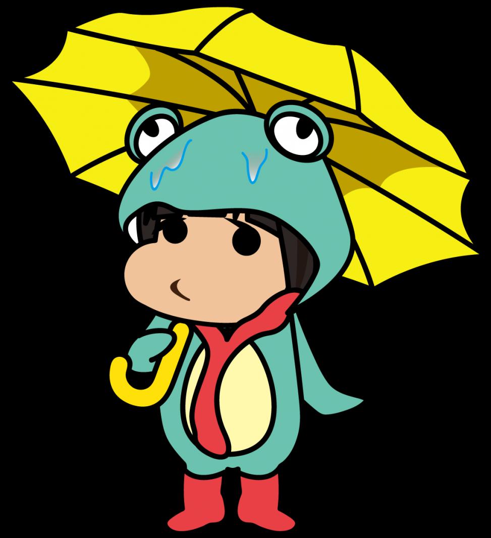 傘をさしたカエルスーツの女の子「座敷あらし」