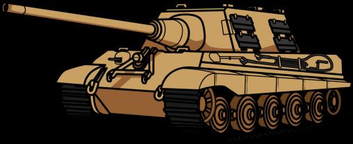 ヤークトティーガー(戦車)