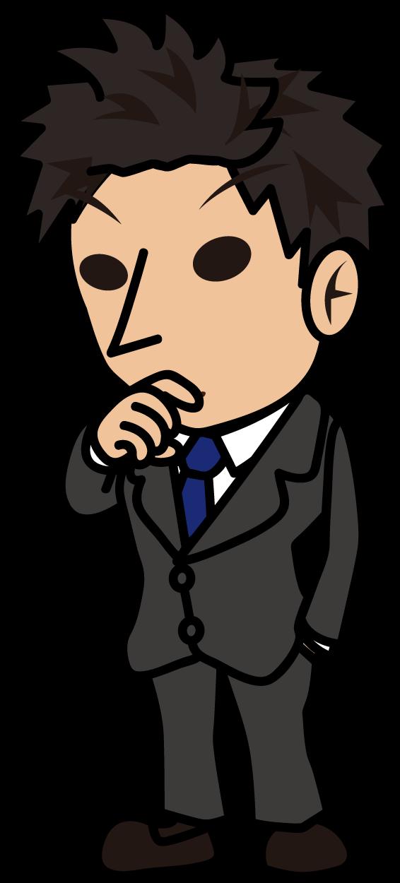 考え込んでいるビジネスマン「とびぃ」
