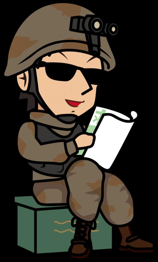 弾薬箱に座って求人情報誌を見る戦闘服の兵士「とびぃ」