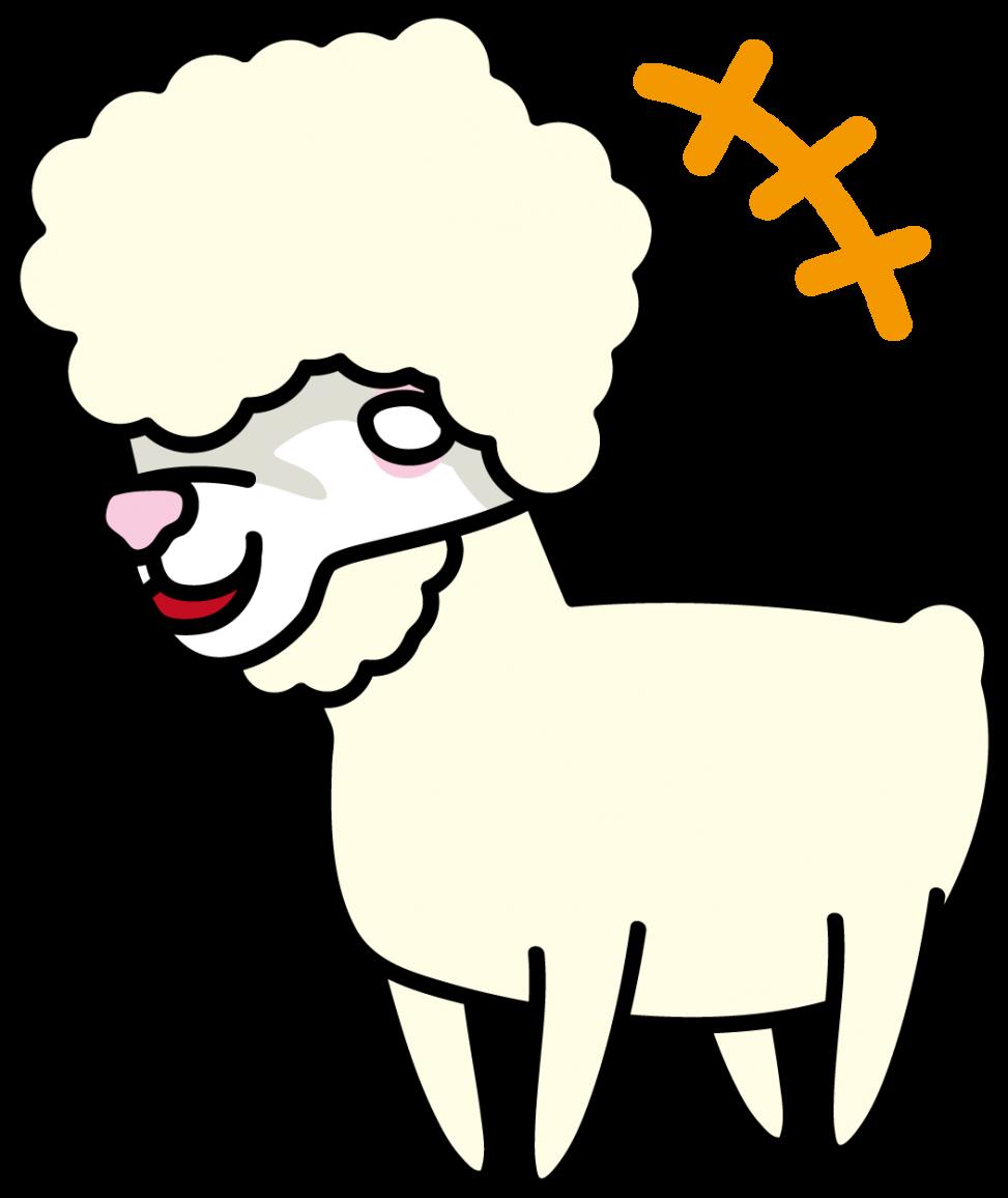 嘲笑うアルパカ