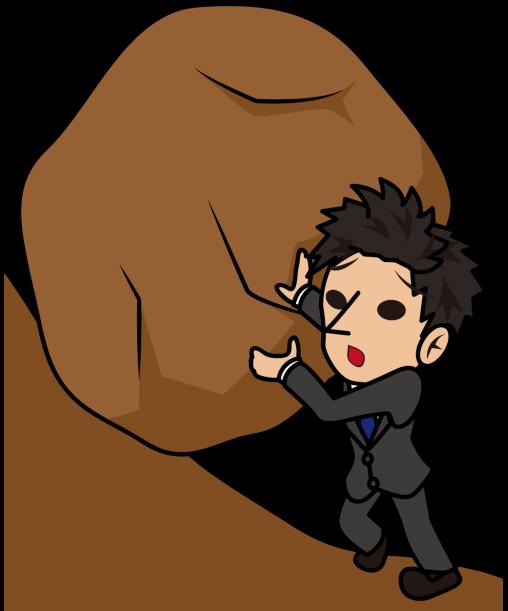 シーシュポスの岩を運ぶ社畜「とびぃ」