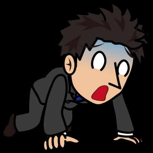 青ざめた表情で膝を落とすビジネスマン「とびぃ」