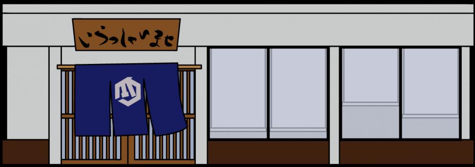 コンビニを居抜きした感じの定食屋