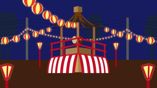 盆踊り大会の背景