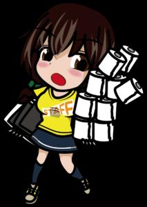 消耗品を一度に補充しようとする黄色いスタッフTシャツの女の子「あーたむ」