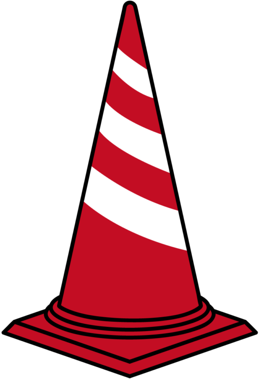 赤白の三角コーン